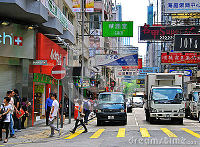 Kowloon street, Hong Kong Editorial Stock Image