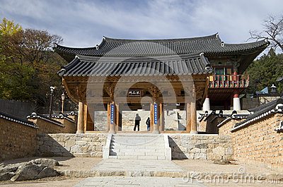 Krean Buddhism temple Editorial Stock Photo