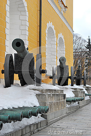 Kremlin Arsenal guns