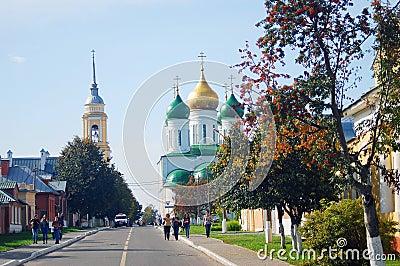 Kremlin in Kolomna, Russia Editorial Photo