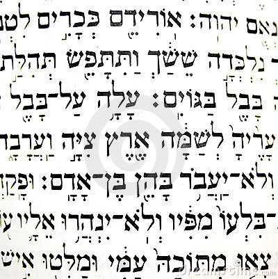 Książkowa żydowska modlitwa