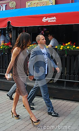 Kuchera at Moscow International Film Festival Editorial Stock Photo