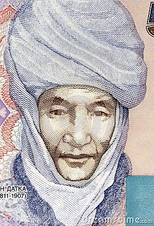 Kurmanjan Datka Redaktionelles Stockfoto