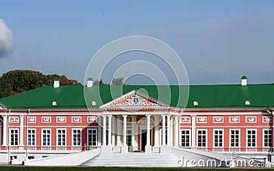 Kuskovo estate. Facade of the ducal palace