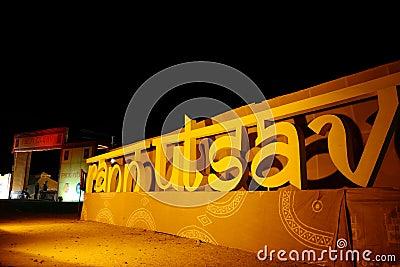 Kutch district