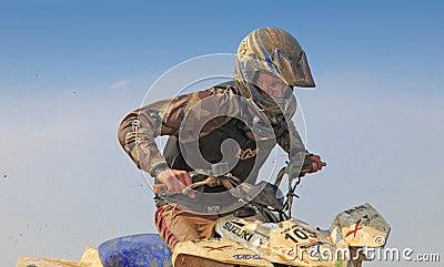 Kwadrata jeździec Zdjęcie Editorial