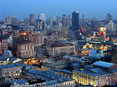 Kyiv, the Capital of Ukraine