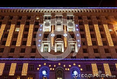 Kyiv City Hall