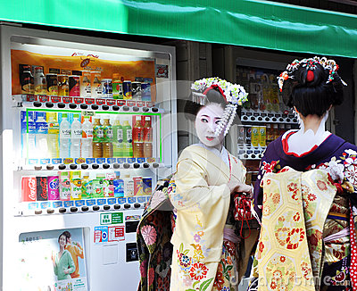 KYOTO, JAPAN - OCT 21 2012: Japanese ladies in traditional dress Editorial Stock Image