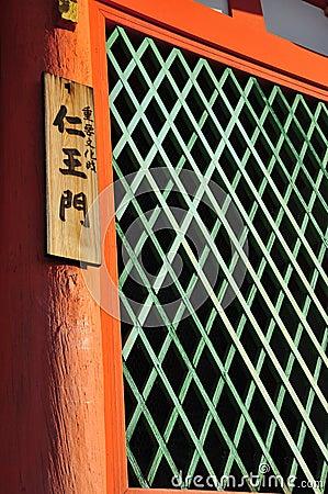 Kyoto Kiyomizu temple
