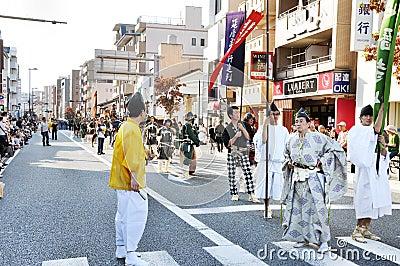 KYOTO - OCT 22: Participants at The Jidai Matsuri Editorial Stock Photo