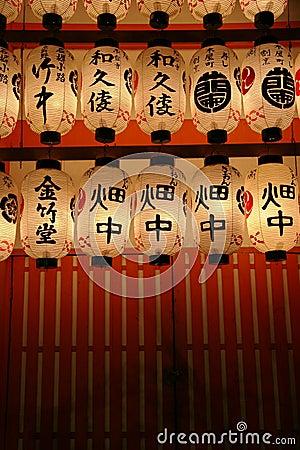 Kyoto Shrine Lanterns Editorial Photo