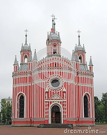 Kyrklig petersburg russia för chesme saint