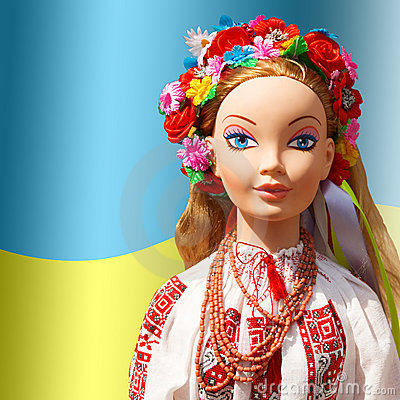 Ukraine fille à la