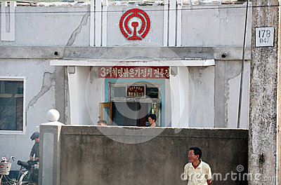 La Corée du Nord 2013 Image stock éditorial