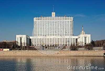 La Maison Blanche du gouvernement. Moscou, Russie