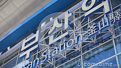 La pancarte de la gare de Busan, Busan, Corée du Sud banque de vidéos