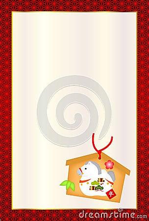 La tarjeta del Año Nuevo