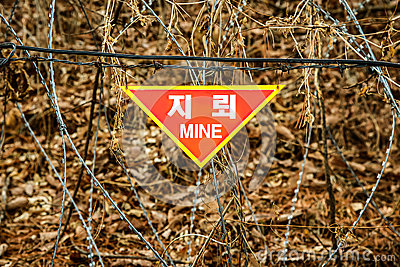 Land mine sign