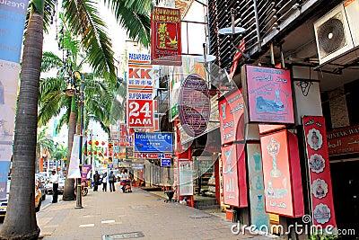 Landmark Bukit Bintang Kuala Lumpur Editorial Stock Image