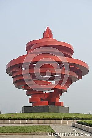Landmark Sculpture in the Plaza