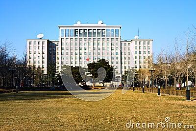 Landscape of Tsinghua University