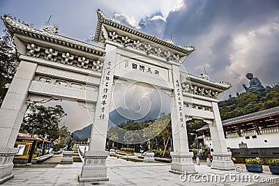 Lantau Island Editorial Photo
