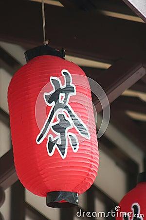 Free Lantern At Japanese Restaurant Stock Images - 715814