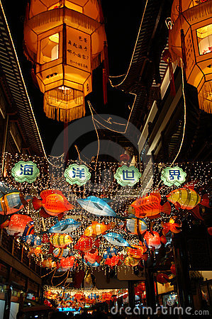Free Lantern Show Stock Photos - 3581783