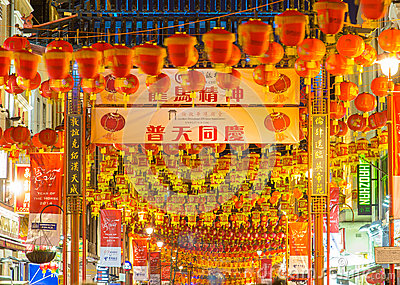 Lanterns in China Town for Chinese New Year Editorial Photography
