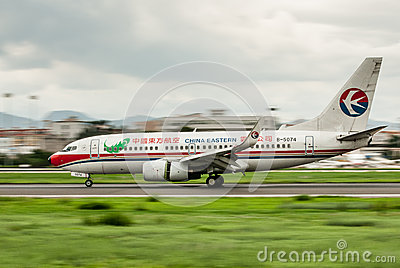 The last moments of wujiaba airport Editorial Stock Photo