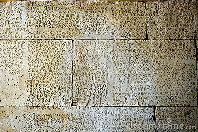 law code of gortyn Ancient laws for both rape and adultery dating back as far as the gortyn law code  (6th century bce) clearly factor consent--either of the women,.