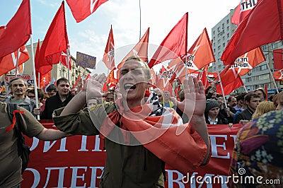 Leftist shout slogans Editorial Photo