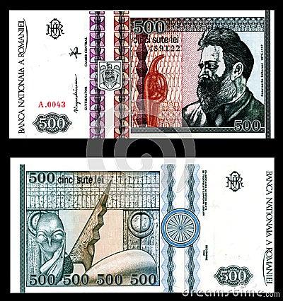 500 Lei 1992 Old Romanian Bill