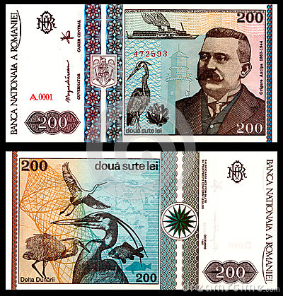 200 Lei 1992 Old Romanian Bill