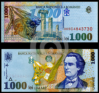 1000 Lei 1998 Old Romanian Bill