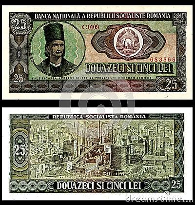 25  Lei 1966 Old Romanian Bill