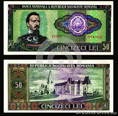 50  Lei 1966 Old Romanian Bill Editorial Stock Photo