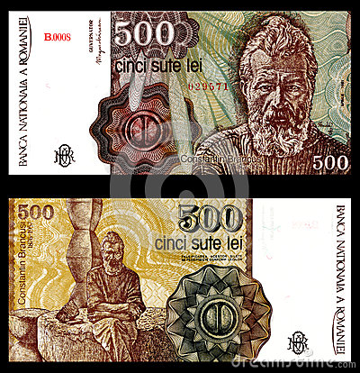 500 Lei  Old Romanian Bill Editorial Stock Photo