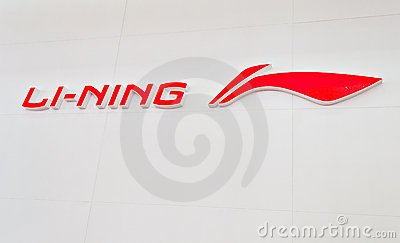 Li-Ning logo. Editorial Photography