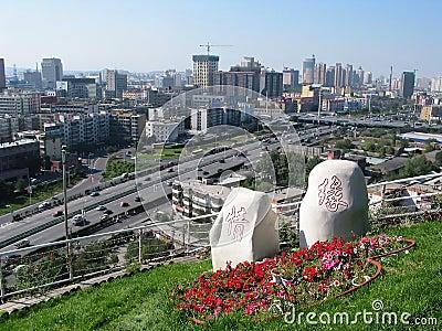 Liefde in urumqi
