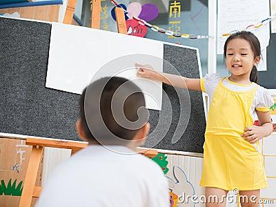 Like a teacher