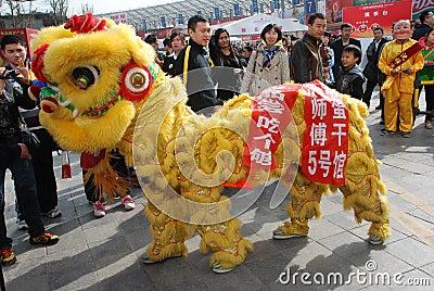 Lion dance Editorial Stock Image