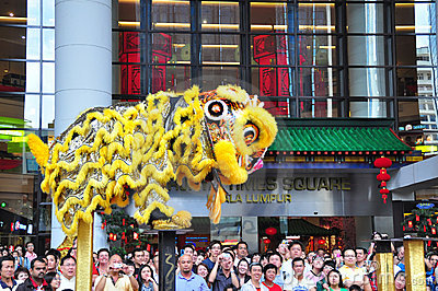 Lion Dance Performance Editorial Photography