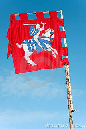 Lithuania Ancient  Flag