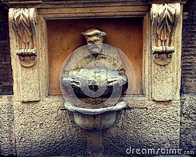 The Little Porter Fountain