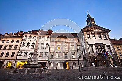 Ljubljana s city hall