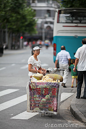 Local Chinese Editorial Stock Photo