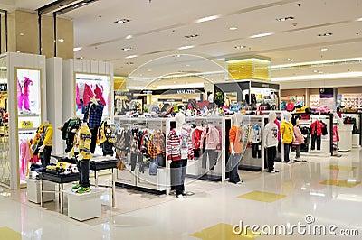 Loja de roupa adolescente da forma Imagem Editorial