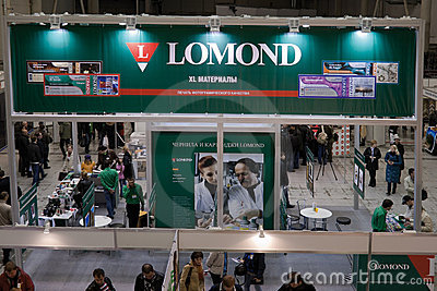 Lomond booth at PhotoFair, Kiev Editorial Photography